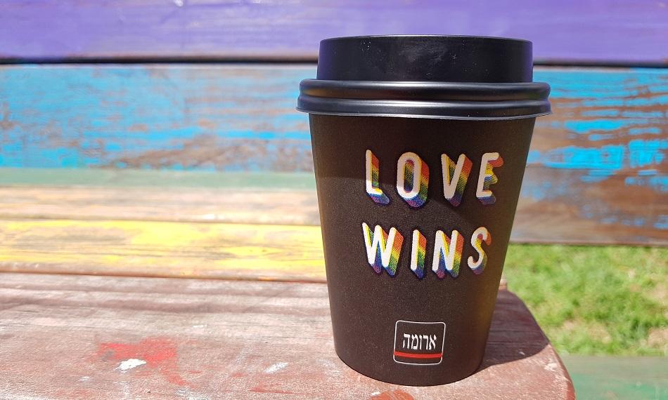 כוס קפה של ארומה תל אביב בצבעי קשת הגאווה