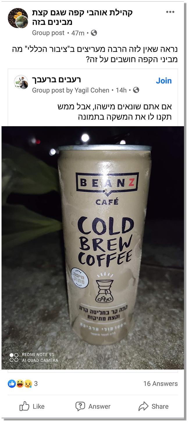 פוסט על קפה קולד ברו בפחית של בינז. צילום מסך מתוך פייסבוק