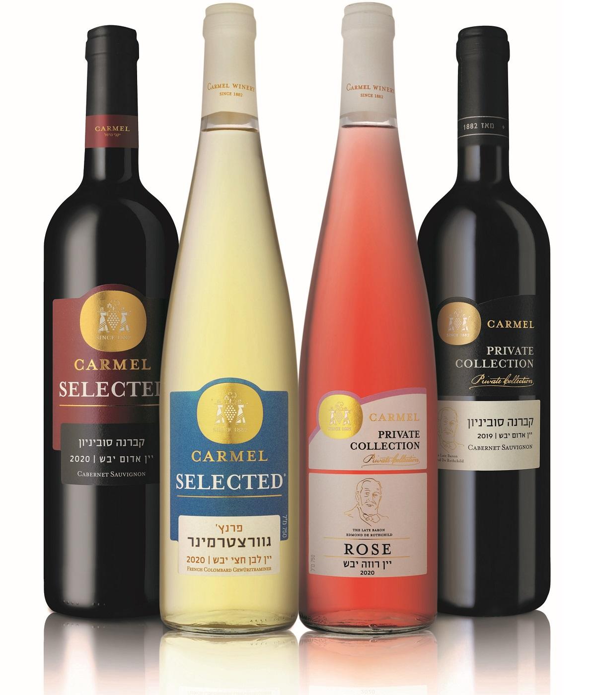 """אדום לבן ורוזה - יינות חדשים של יקבי כרמל לפסח תשפ""""א. צילום: איל קרן"""