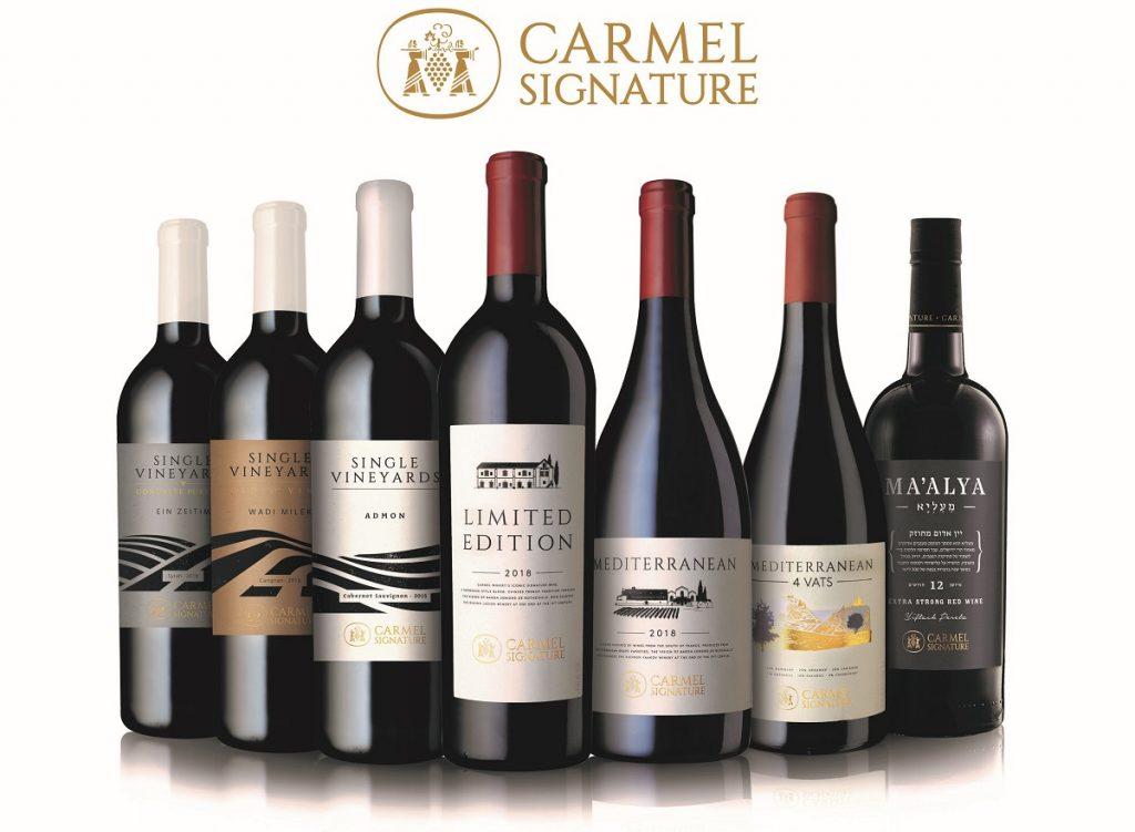 סדרת יינות היוקרה של יקבי כרמל - Carmel Signature. צילום: איל קרן