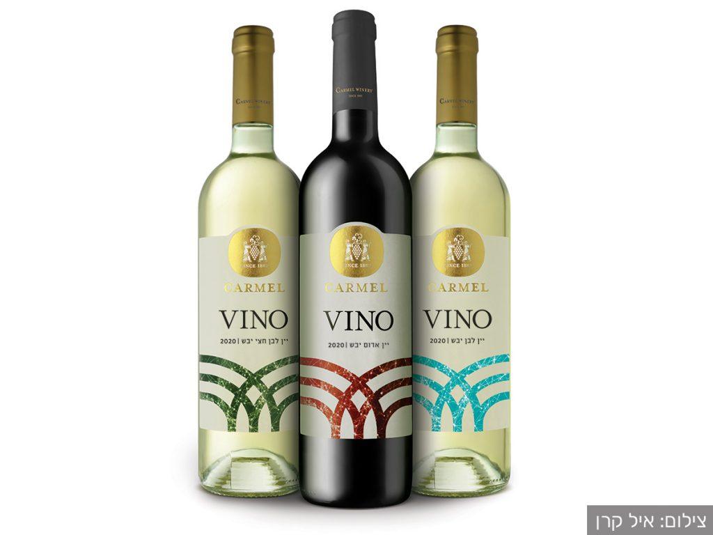יינות השולחן מסדרת כרמל VINO. צילום: איל קרן