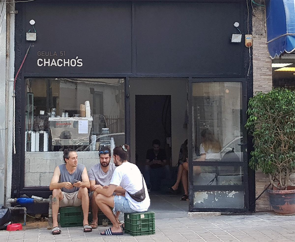 בית הקפה צ'אצ'וס ברחוב גאולה 51 בתל אביב. צילום: מגזין שותים