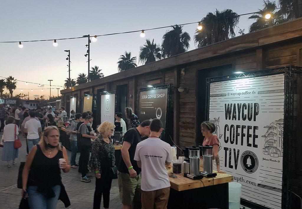 שדרת בתי הקפה של תל אביב בפסטיבל הקפה הראשון. צילום: מגזין שותים