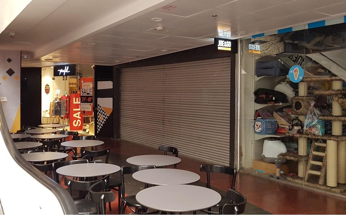 קפה Joe&Go בדיזנגוף סנטר סגור בגלל הקורונה
