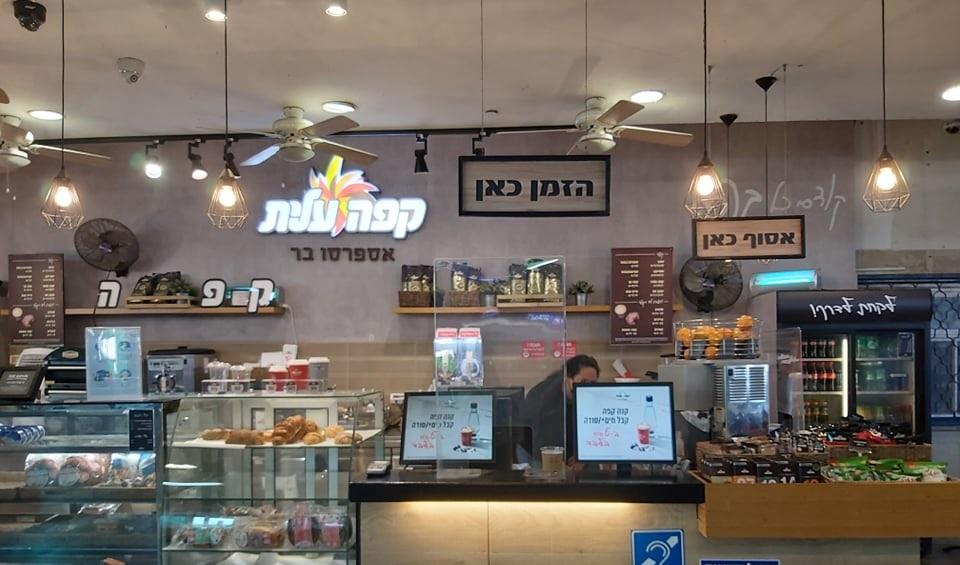 שילוט בלשון זכר בסניף קפה עלית בתחנת רכבת סבידור בתל אביב. צילום: ליבי טישלר