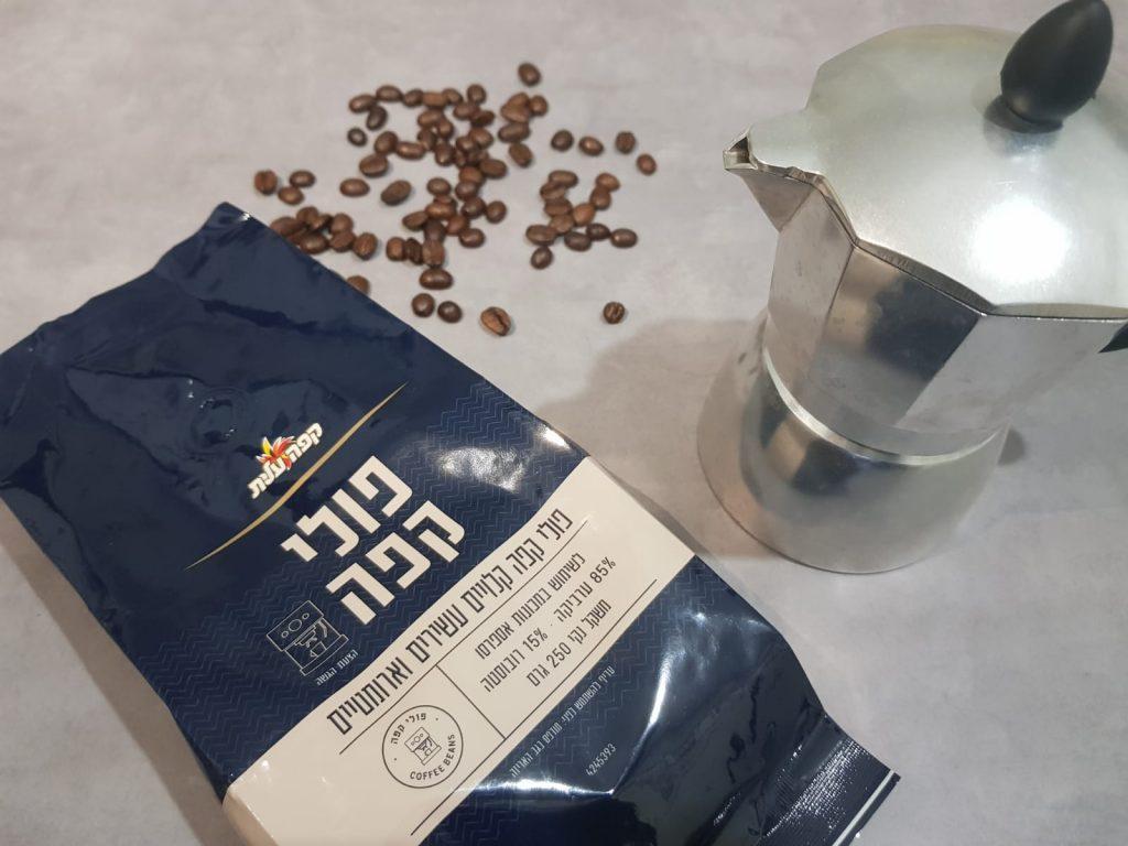 פולי קפה קלויים של עלית עם מקינטה