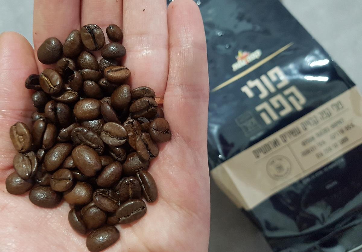 פולי קפה של עלית בקלייה כהה