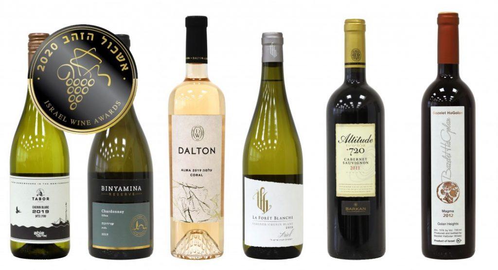 יינות זוכים בתחרות אשכול הזהב 2020. צילום: Sommelier