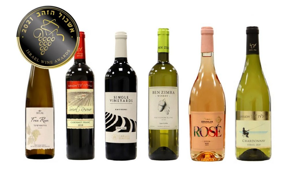 יינות זוכים בתחרות אשכול הזהב 2021. צילום: Sommelier