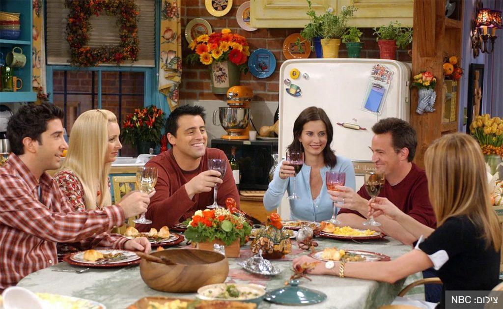 ארוחת חג ההודיה בסדרה Friends. צילום: NBC