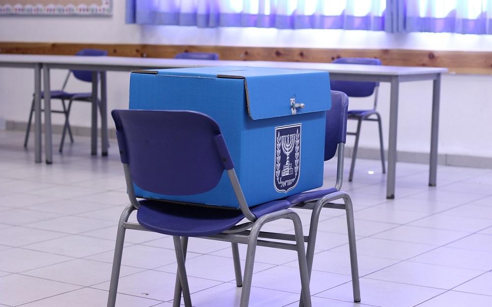 קלפי בחירות לכנסת ישראל