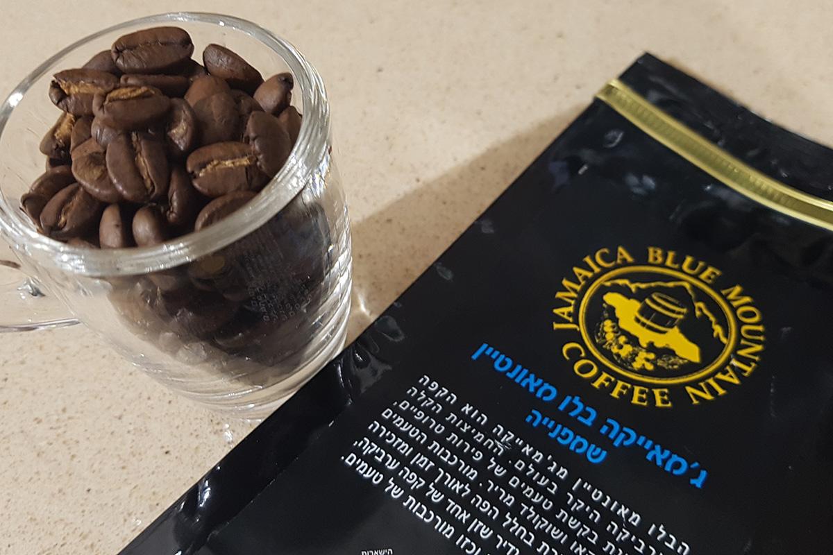 פולי קפה ג'מייקה בלו מאונטיין