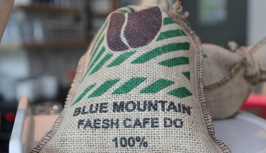 שק פולי קפה Jamaica Blue Mountain