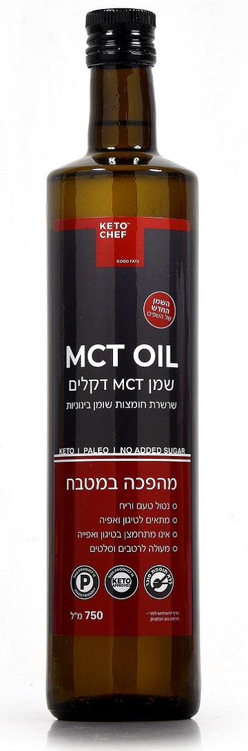 שמן MCT קטוגני. צילום: אפרת אשל