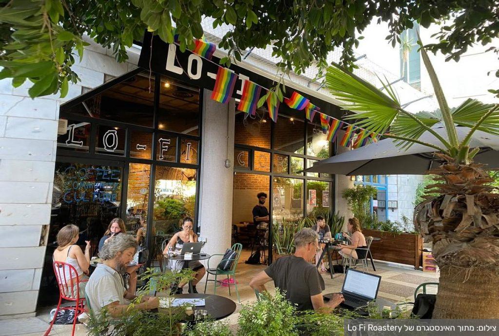 בית הקפה Lo Fi Roastery ברחוב מונטיפיורי בתל אביב. צילום: מתוך האינסטגרם