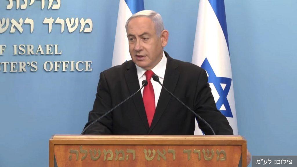 """ראש הממשלה בנימין נתניהו במסיבת עיתונאים על ההתמודדות עם נגיף הקורונה. צילום: לע""""מ"""