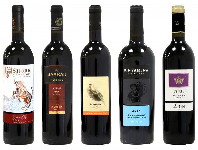 """יינות אדומים עד 50 ש""""ח בתחרות Best Value 2021. צילום: Sommelier"""