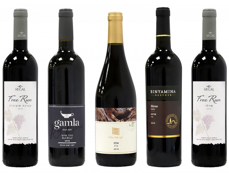 """יינות אדומים עד 79 ש""""ח בתחרות Best Value 2021. צילום: Sommelier"""