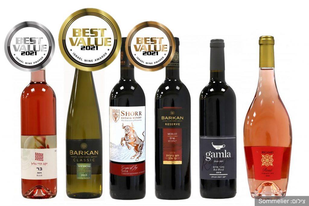 יינות זוכים בתחרות Best Value 2021. צילום: Sommelier