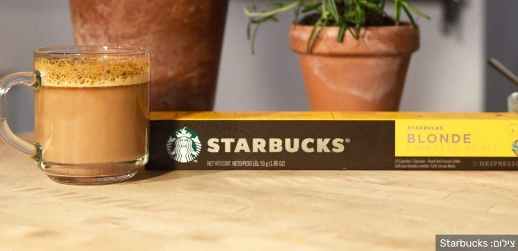 קפסולות סטארבקס בלונד תואמות נספרסו. צילום: Starbucks