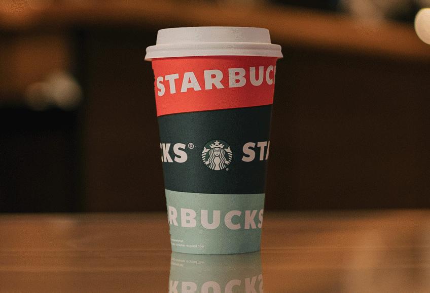 כוס קפה Brand Wrap של סטארבקס לתקופת החגים 2020. צילום: סטארבקס