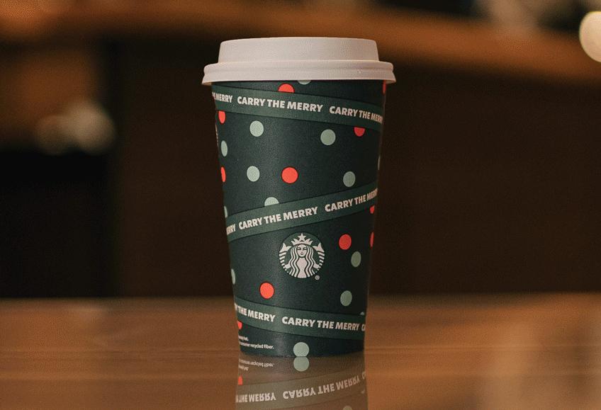 כוס קפה Dot של סטארבקס לתקופת החגים 2020. צילום: סטארבקס