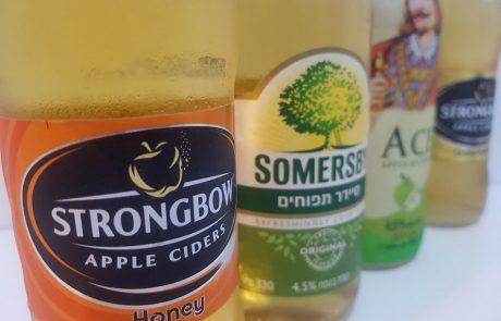 מצעד משקאות סיידר תפוחים לראש השנה