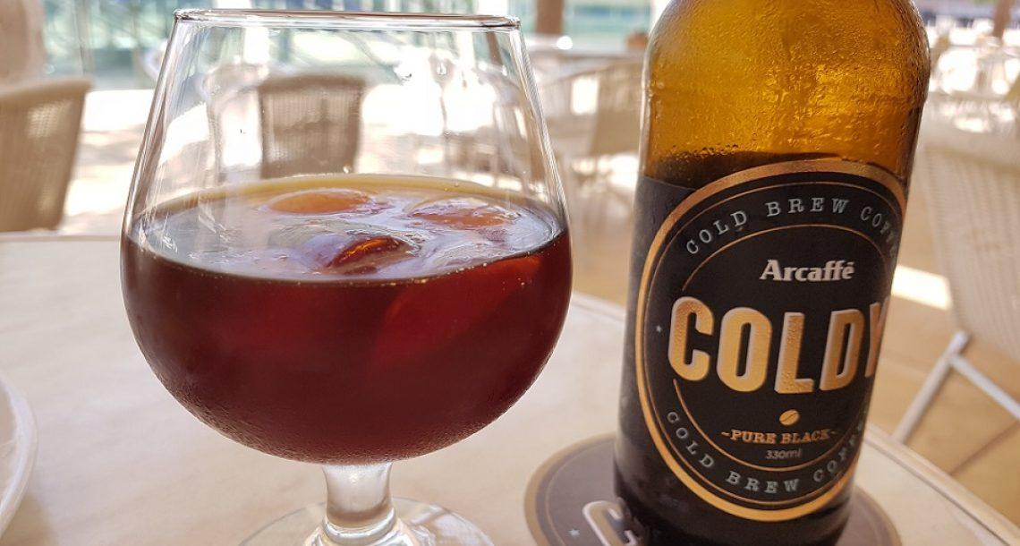 רשת ארקפה עוברת לדור החדש של הקפה ומחלקת קפה חינם