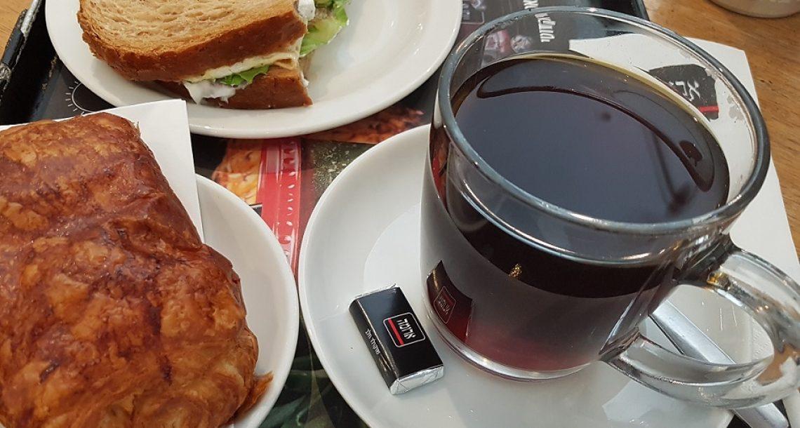 ארומה תל אביב עושה צעד לכיוון הגל השלישי של הקפה
