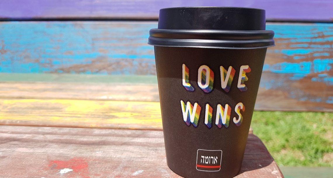 ארומה תל אביב הוציאה כוס מיוחדת לחודש הגאווה