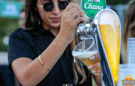 לגזור, לשמור ולהגיע: פסטיבלי בירה ומוזיקה שווים בחודש אוגוסט