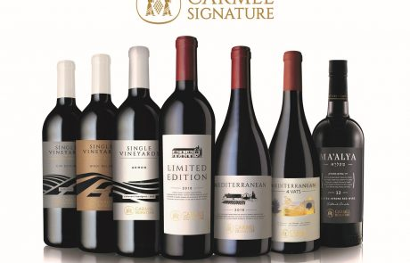יקבי כרמל השיקו את Carmel Signature – מותג יינות היוקרה של היקב, ויש באמתחתו כמה הפתעות