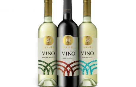 יקבי כרמל מוסיפים יין לבן יבש לסדרת יינות השולחן