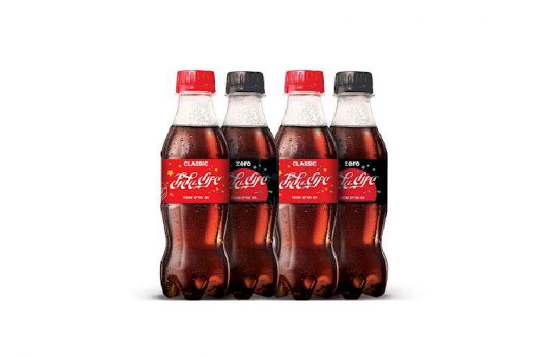הלוגו של קוקה-קולה מתהפך לכבוד פורים