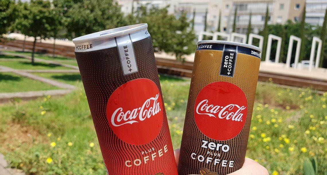 קוקה-קולה פלוס קפה הגיע למדפים בארץ, ואיך הטעם?