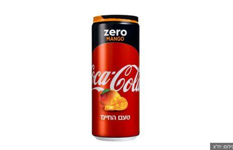 לראשונה בעולם: קוקה-קולה משיקה בישראל קולה זירו בטעם מנגו