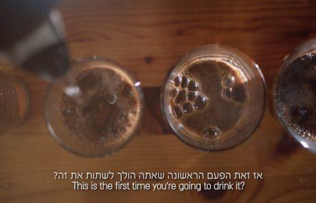 הטורקי הראשון שלי: הזמינו עולה חדש לכוס קפה