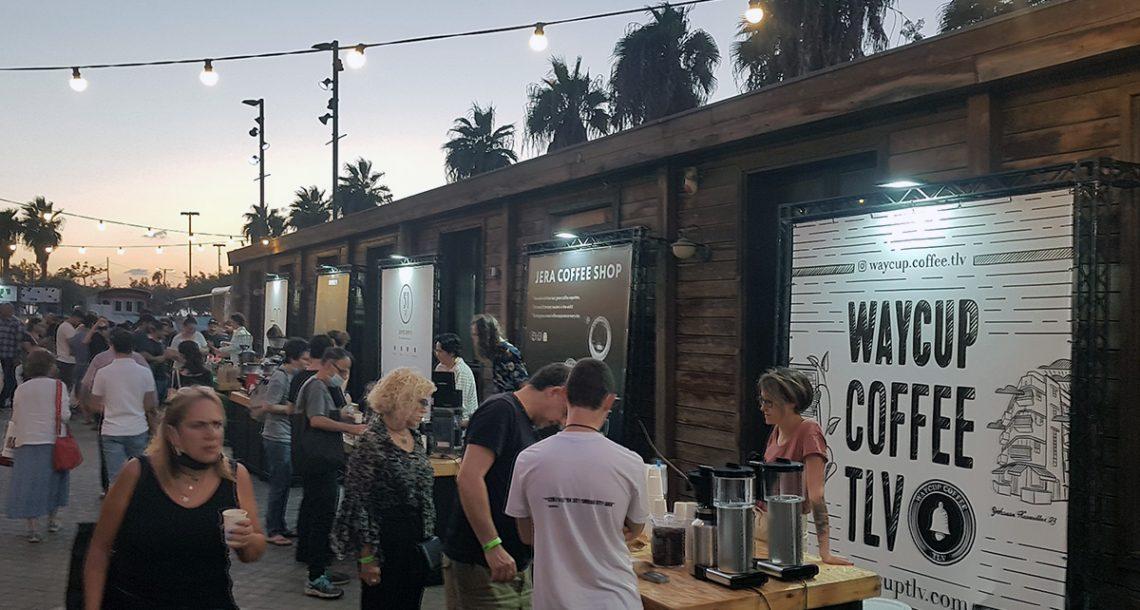 רובוט שיחליף את הבריסטה וכוס קפה במאות שקלים – מה היה בפסטיבל הקפה בתל אביב?
