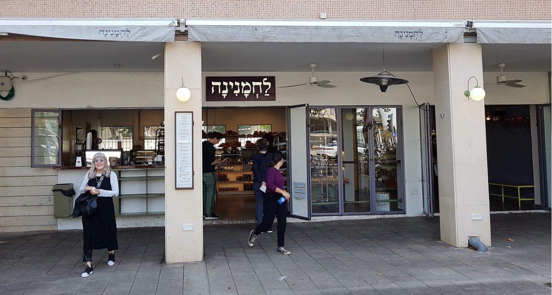 קניונים סגורים, בתי קפה במתכונת Take Away