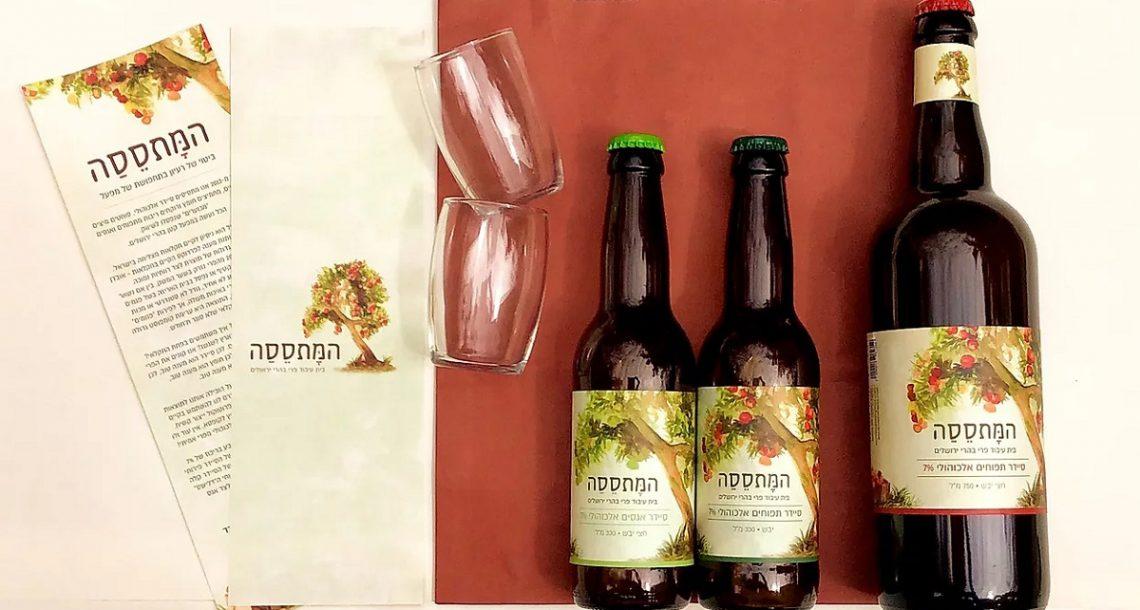רעיונות למתנות עבור חובבי אלכוהול לכבוד פסח בצל הקורונה