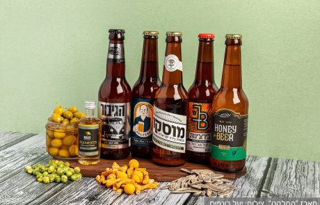 מארזי אלכוהול חגיגיים ומיוחדים ליום העצמאות ה-73