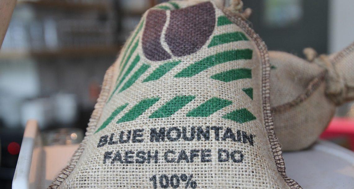 """טעמנו תערובת קפה ג'מייקה בלו מאונטיין ב-99 ש""""ח לק""""ג"""