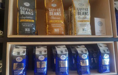 חובבי קפה יאהבו את חנות המפעל החדשה של קפה לנדוור