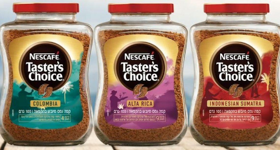 """פרסום ראשון: טעמים חדשים בסדרת נסקפה טייסטרס צ'ויס – """"מקורות הקפה"""""""