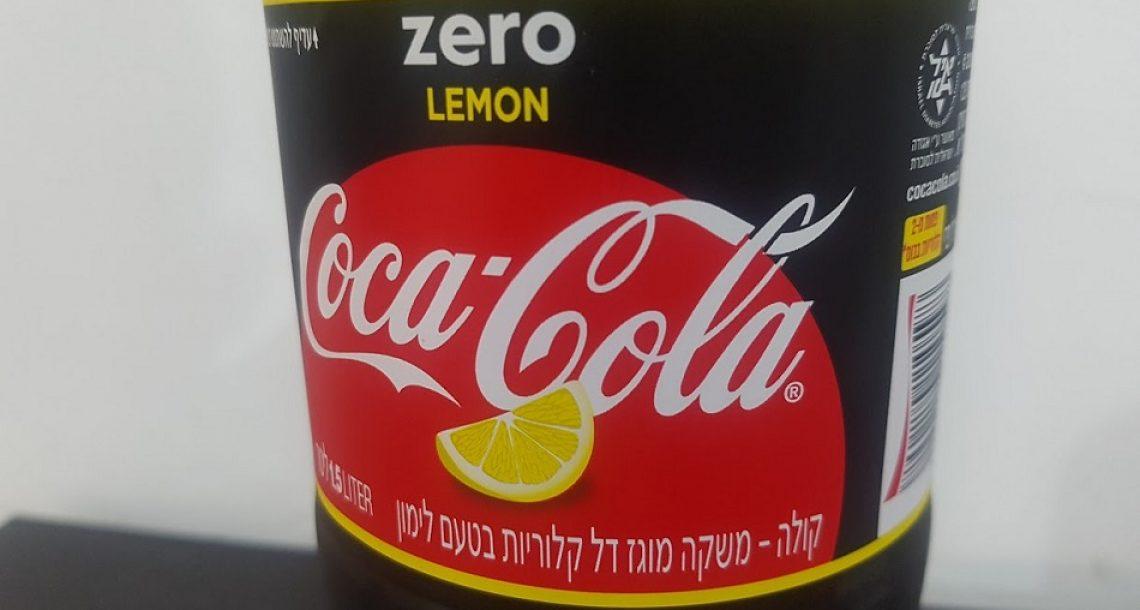 קוקה-קולה משיקה: זירו לימון