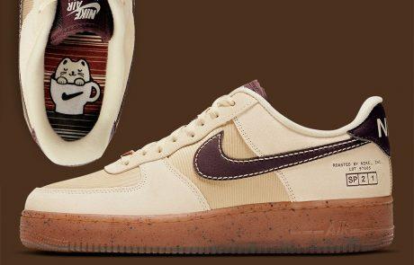 Nike פותחת את 2021 עם קולקציית נעליים לחובבי קפה