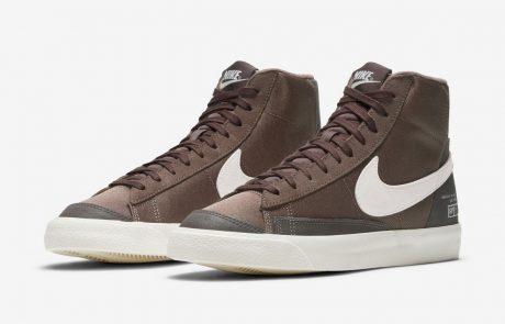 Nike השיקה עוד זוג סניקרס בסדרה לחובבי הקפה, הפעם בסגנון רטרו