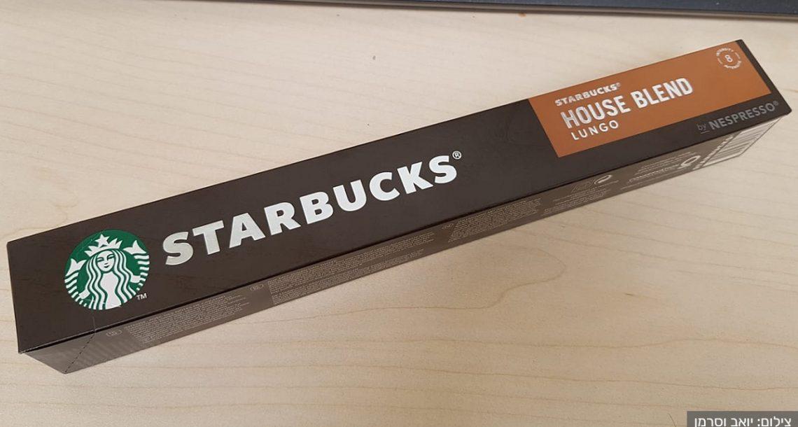 קפסולות הקפה של סטארבקס נחתו על המדפים בשופרסל