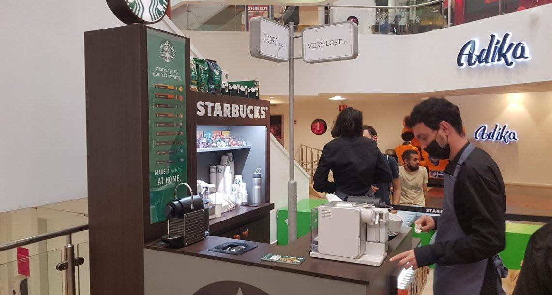 קפה חינם: פופ-אפ של סטארבקס בדיזנגוף סנטר