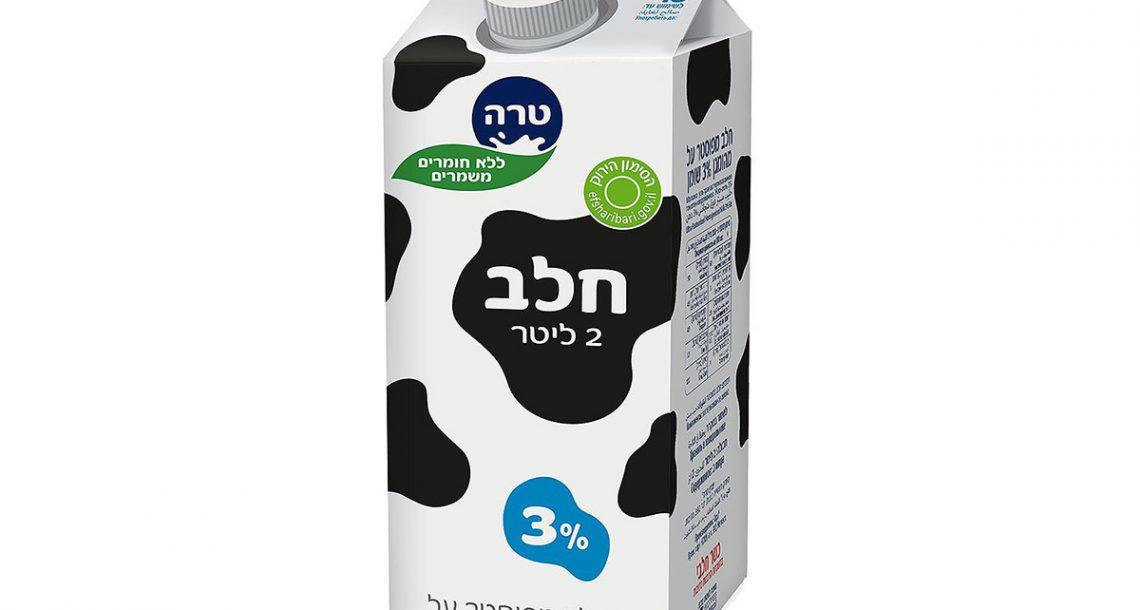 ריקול: טרה מורידה מהמדפים קרטוני חלב בגלל חומר ניקוי